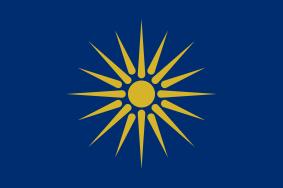 flag_of_greek_macedonia